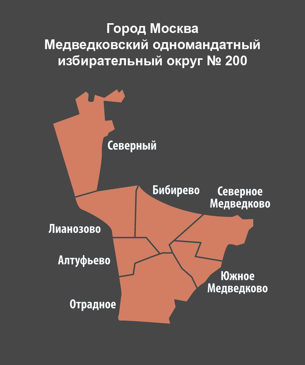 Карта округа